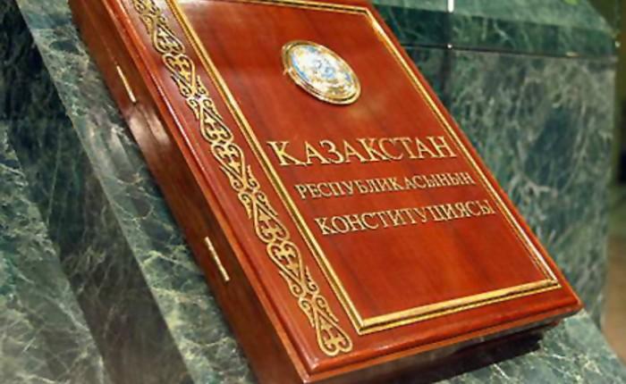 11851-6-konstitucii_suverennog_ru