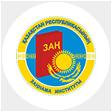 Институт законодательства Министерства юстиции РК