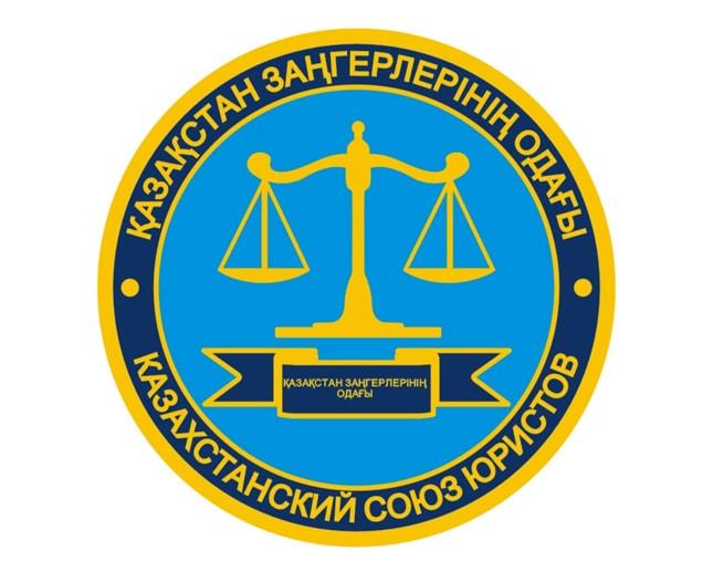 Нагрудной значок члена Казахстанского союза юристов