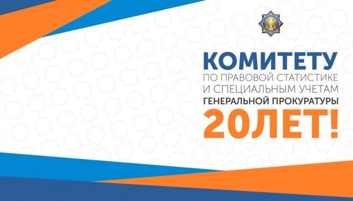 kpsisu_desktop_russ02