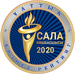 elektronnaya-medal_lider-otrasli-2020_kz-kopiya